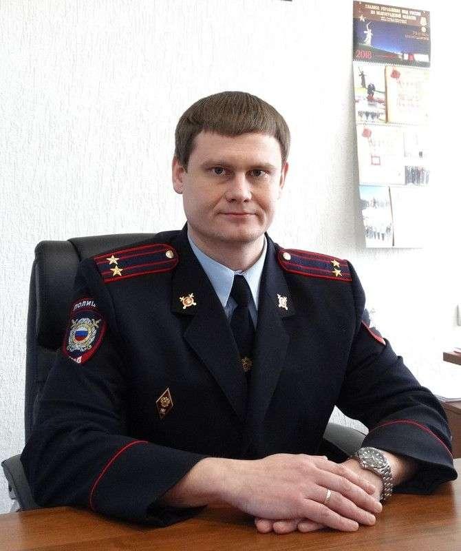 У отдела полиции №4 новый начальник