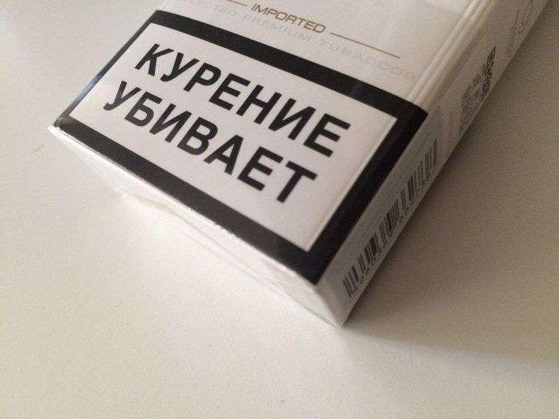 С 1 апреля в России вводится минимальная цена на сигареты