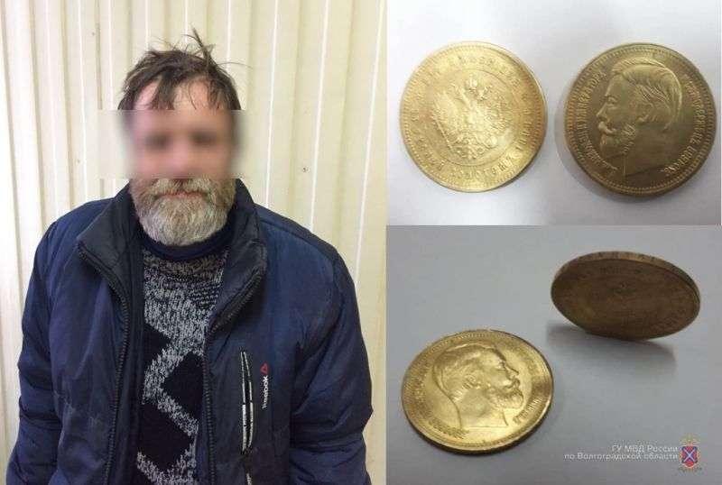 В Волгограде задержали жителя Воронежа за продажу поддельных монет