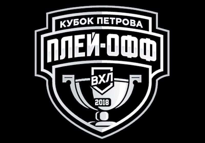 Завершился регулярный чемпионат ВХЛ