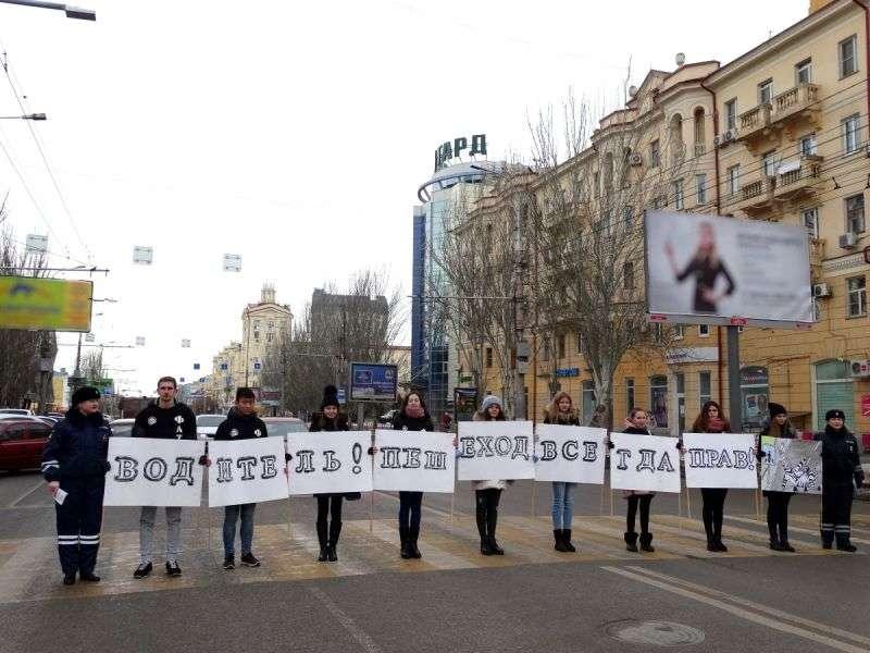 В Волгограде с начала 2018 года в ДТП пострадали 30 пешеходов