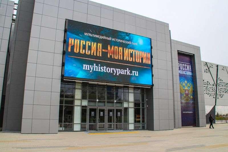 День защитника Отечества отпразднуют в музее «Россия – моя история»