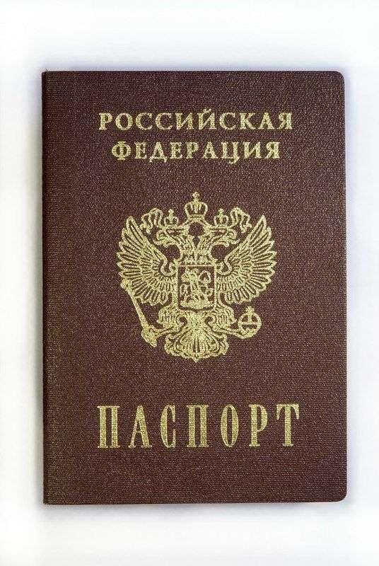 Что делать, если потерял паспорт