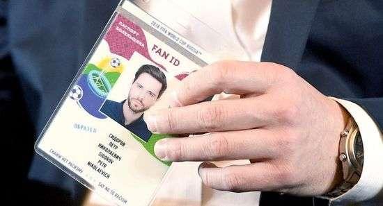 В Волгограде 6 февраля откроется центр выдачи паспортов болельщика ЧМ-2018