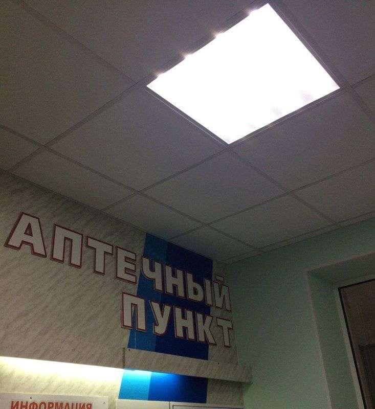 Волгоградская аптека продавала опасный «Фиточай»