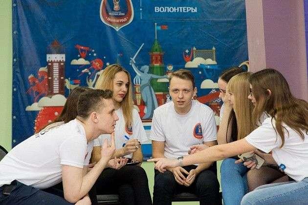 В Волгограде продолжается подготовка кандидатов в волонтеры к ЧМ-2018