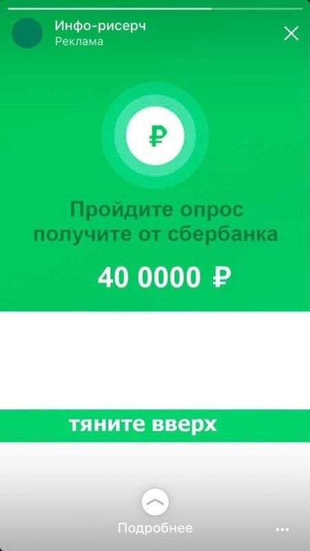 Кредитный калькулятор почта банк 2020 рассчитать
