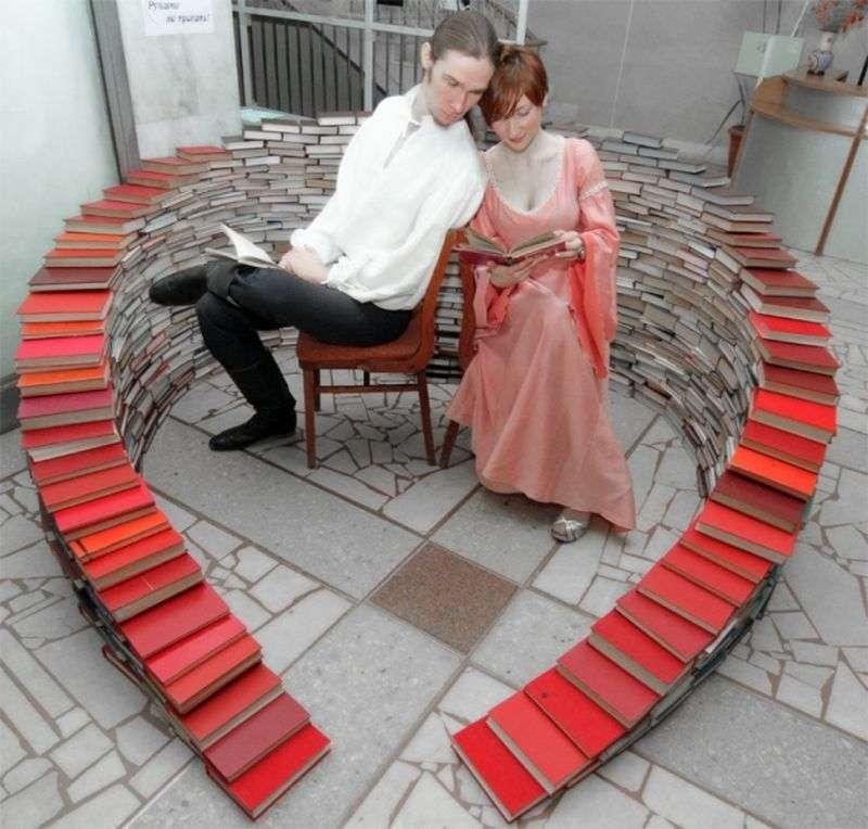 Библиотеки региона отметят День влюбленных в книгу