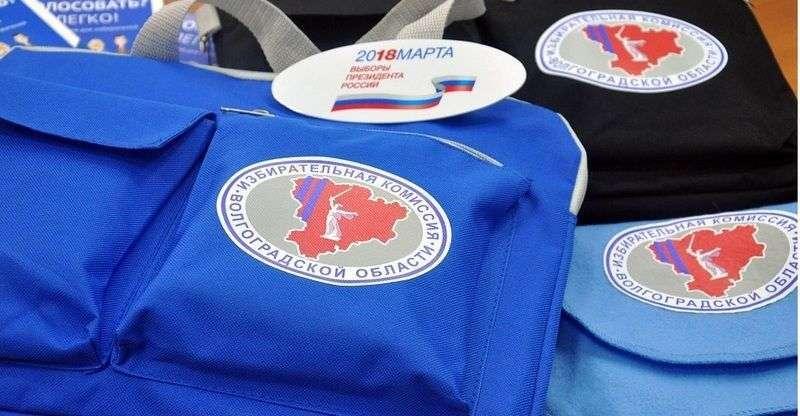 Волгоградские мошенники активизировались перед выборами