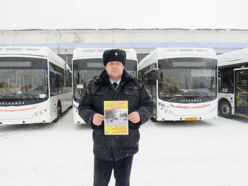 В Волжском горожан призывают держаться за поручни в автобусах