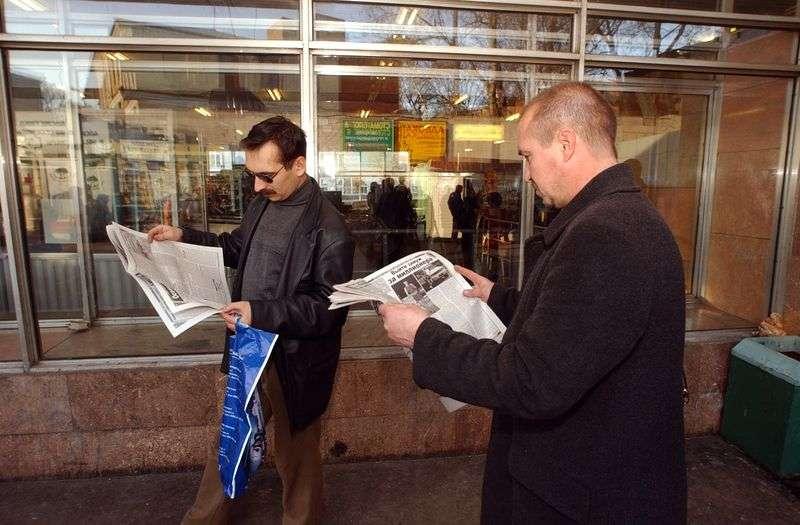 """Депутаты Госдумы предложили лишать СМИ лицензии за """"пляски на костях"""""""