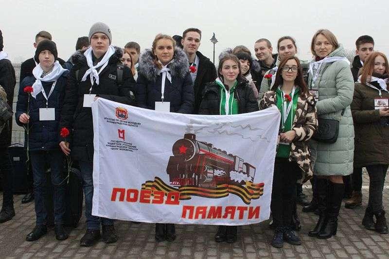 Из Калининграда в Волгоград выехал «Поезд Памяти»