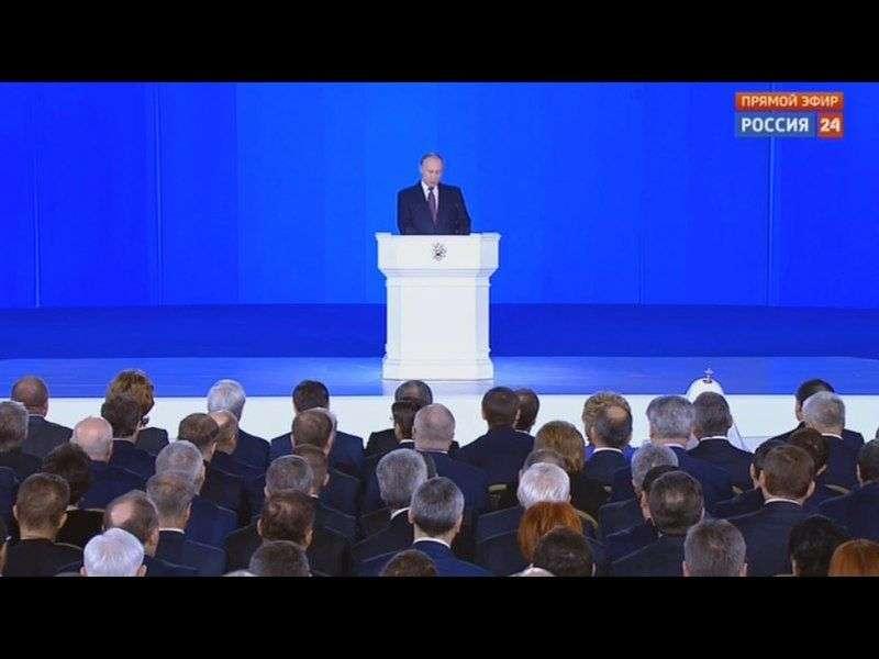 Путин: Мы готовы к прорыву