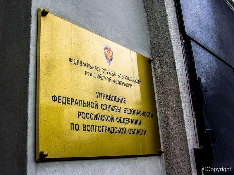 В Волгограде Оперативный штаб провел масштабные учения