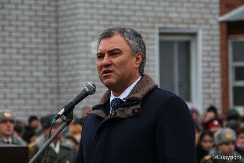 Волгоград посетит Вячеслав Володин