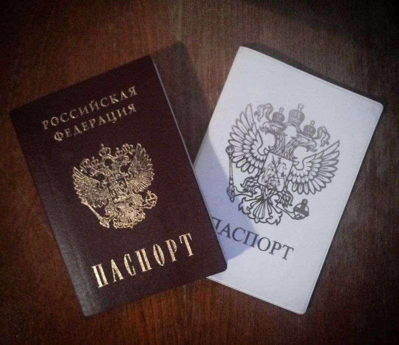 Волгоградские пограничники задержали 33-летнего нарушителя границы