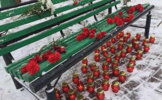 В Кемеровской области объявили трехдневный траур после пожара в ТЦ