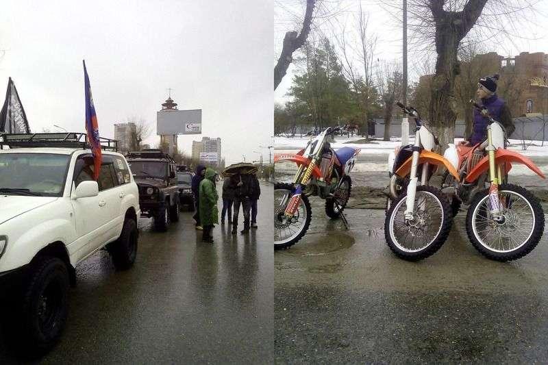 Волгоградские автомобилисты вышли на флешмоб в честь референдума