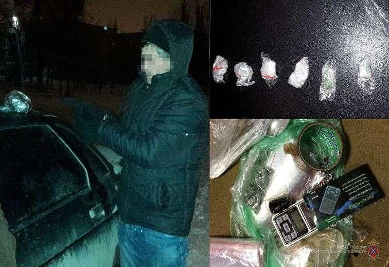 На детской площадке в Волгограде задержали наркокурьера из Краснослободска