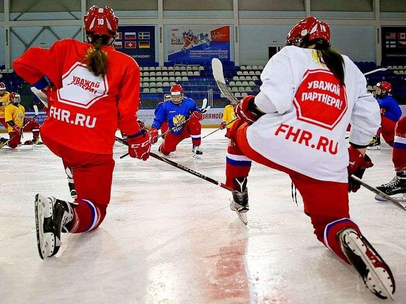 Россия W-16 стартовала в Кубке Европы