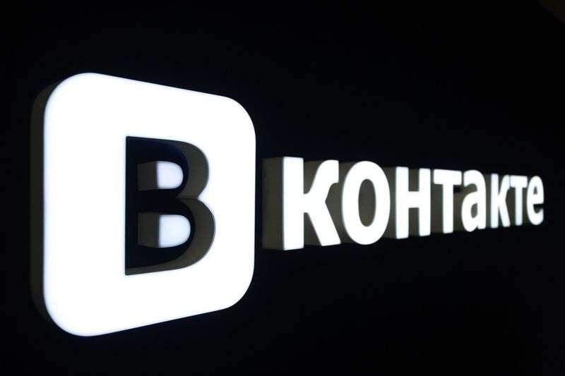 ВКонтакте предлагает за деньги слушать призывы к экстремизму