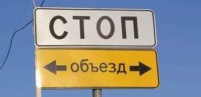 В Волгограде во время матча по футболу 2 мая закроют ряд дорог