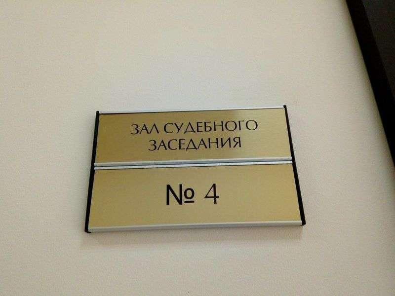 В Волгограде брат и сожитель расчлененной волжанки выступили в суде