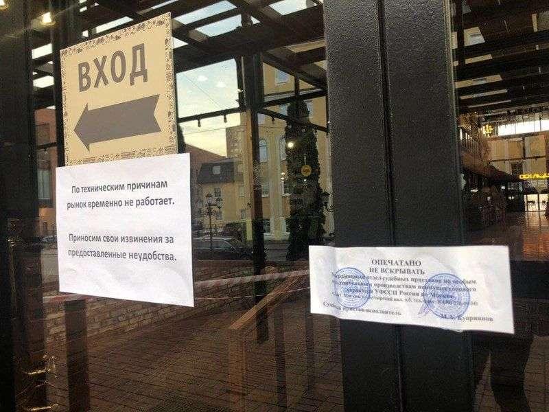 В Москве сотрудники «Ростеха» остались без обеда