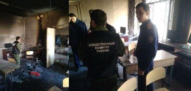 В Волгограде появились последователи убийц из Колумбайн