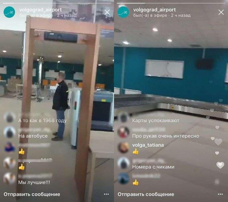 Глава аэропорта Волгограда провел онлайн-экскурсию по новому терминалу