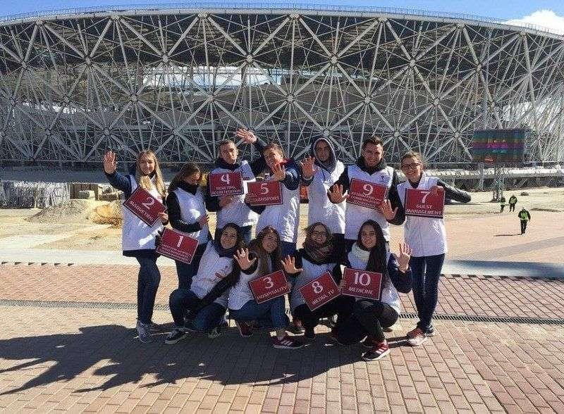 Студенты тестируют стадион «Волгоград-Арена»