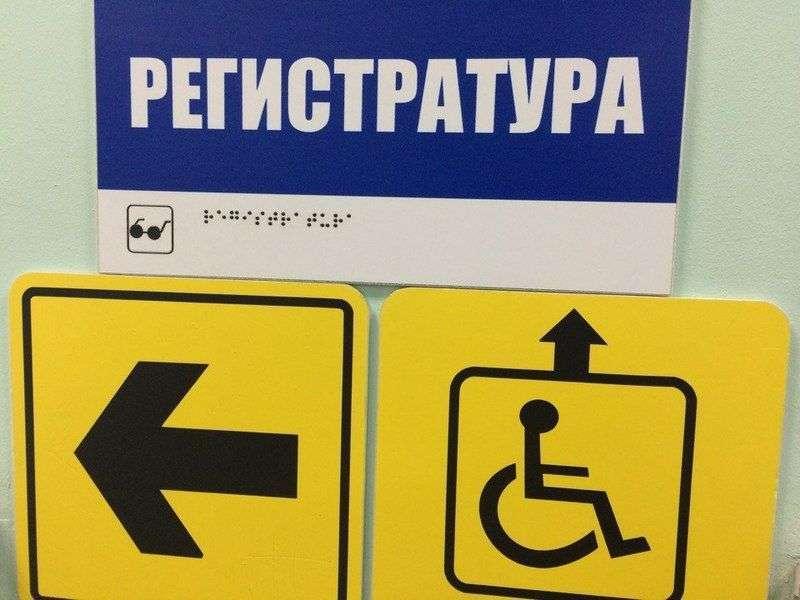 В Волгоградской области находят грипп