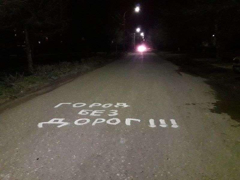 Автолюбители Волжского раскрасили дорожные ямы