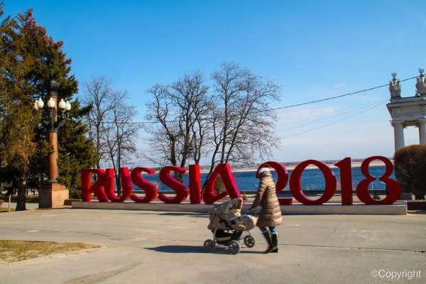 В Волгограде улицу Чуйкова в выходные закроют для проезда