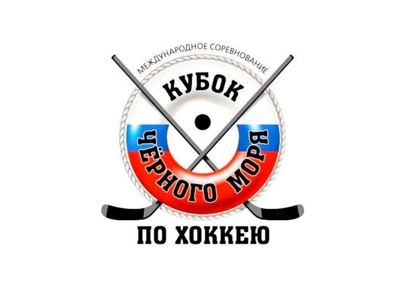 Валерий Брагин назвал состав на «Кубок Черного моря»