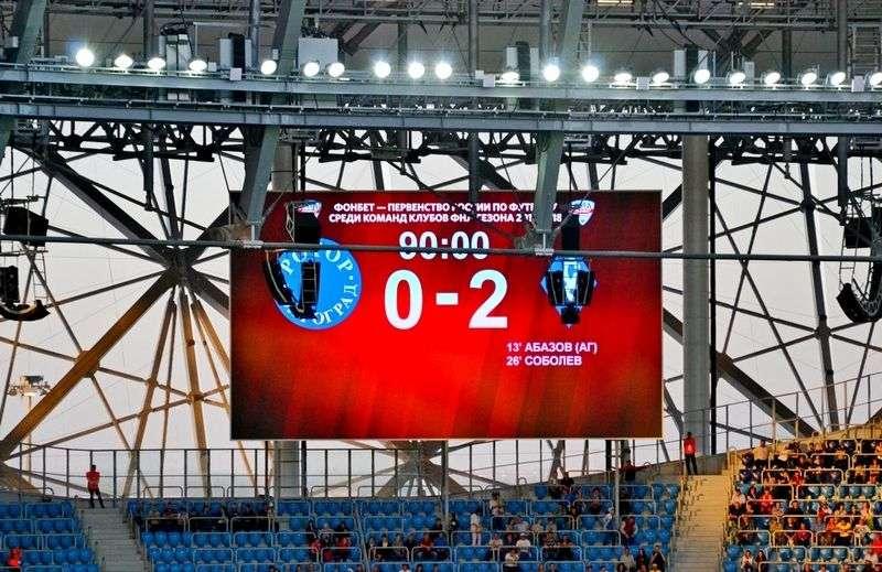«Ротор-Волгоград» - «Крылья Советов» (Самара) - 0:2 (0:2).