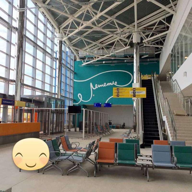 В Волгоградском аэропорту дизайнеры снова оплошались