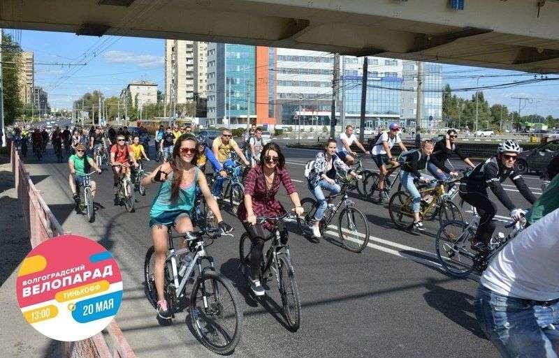 20 мая волгоградцы пересядут на велосипеды
