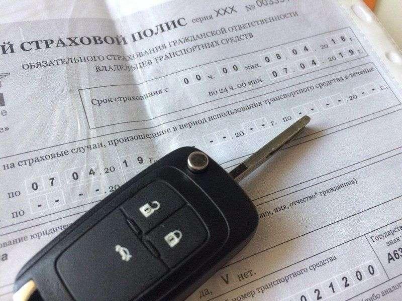 «Росгосстрах» осадил автомобилистов