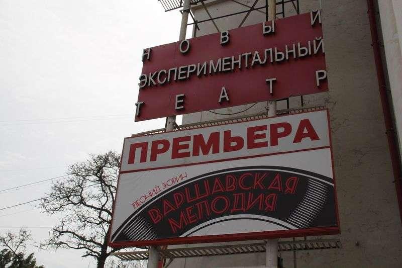 НЭТ представит последнюю работу Отара Джангишерашвили