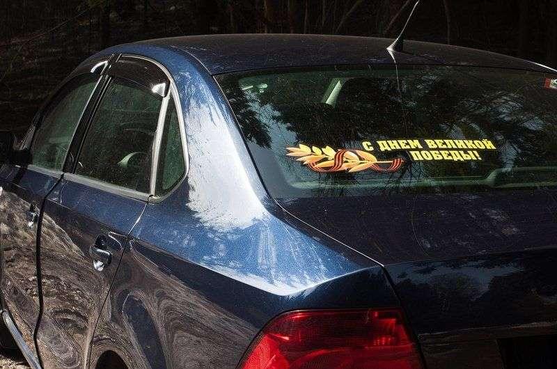 Наклейки на машины к 9 Мая: бизнес или патриотизм?