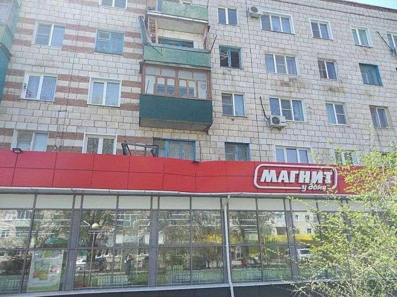 Под Волгоградом в жилом доме произошел взрыв газа