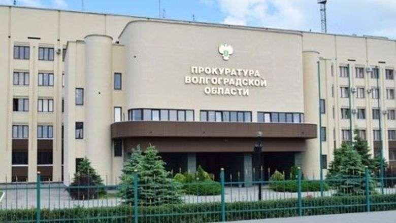 Прокуратура взяла под контроль проверку по факту гибели подростков в гараже в Тракторозаводском районе