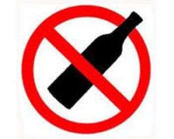1 сентября в Волгограде перестанут продавать алкоголь