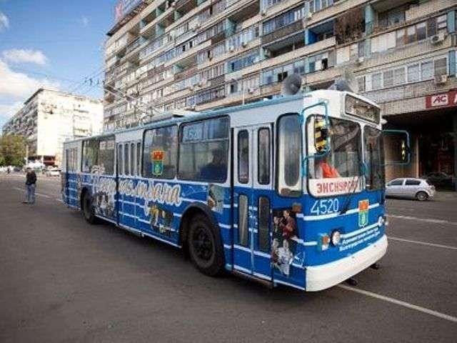 «Синий троллейбус» покатает футбольных болельщиков