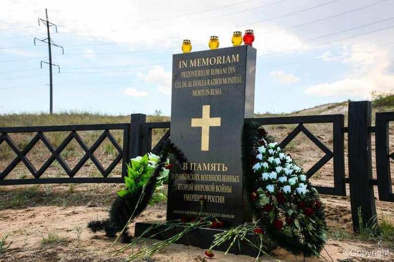 В Волгограде появился памятник румынско-фашистским оккупантам