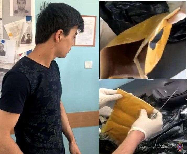 Иностранца задержали на посту ДПС с пакетом героина