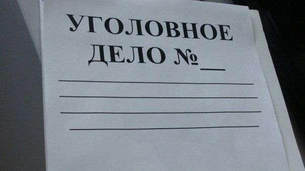 Волгоградского контрабандиста стероидов будут судить в Подмосковье