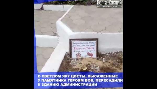 Волгоградские чиновники обвили жителей Светлого Яра в воровстве