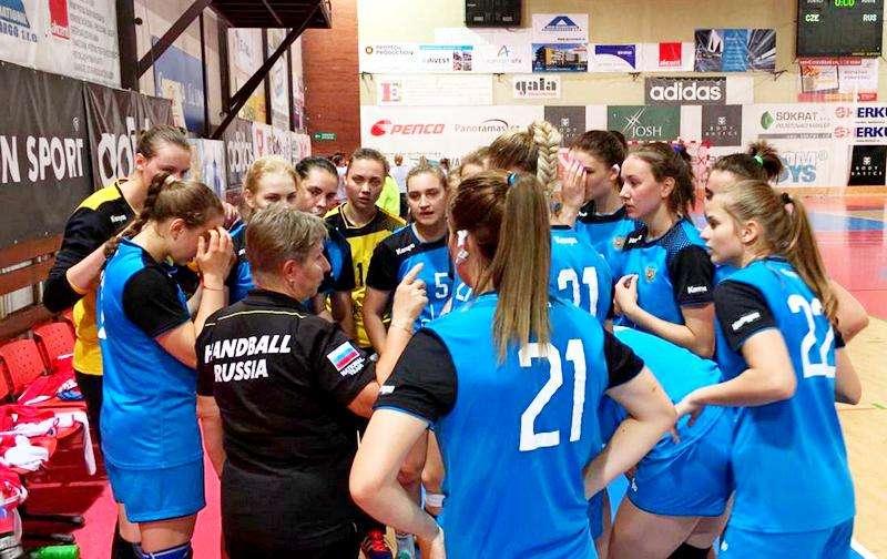 Женская юношеская сборная России (игроки до 18 лет)